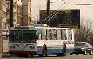 Лучше ездить на троллейбусах
