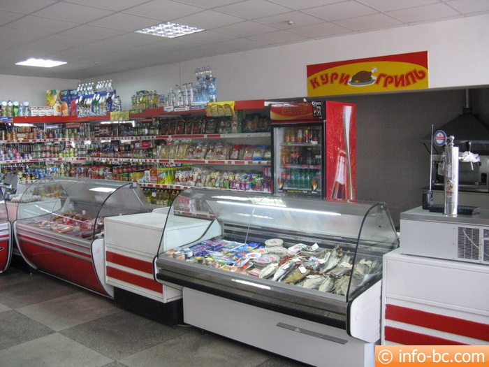 Хочу увидеть магазин